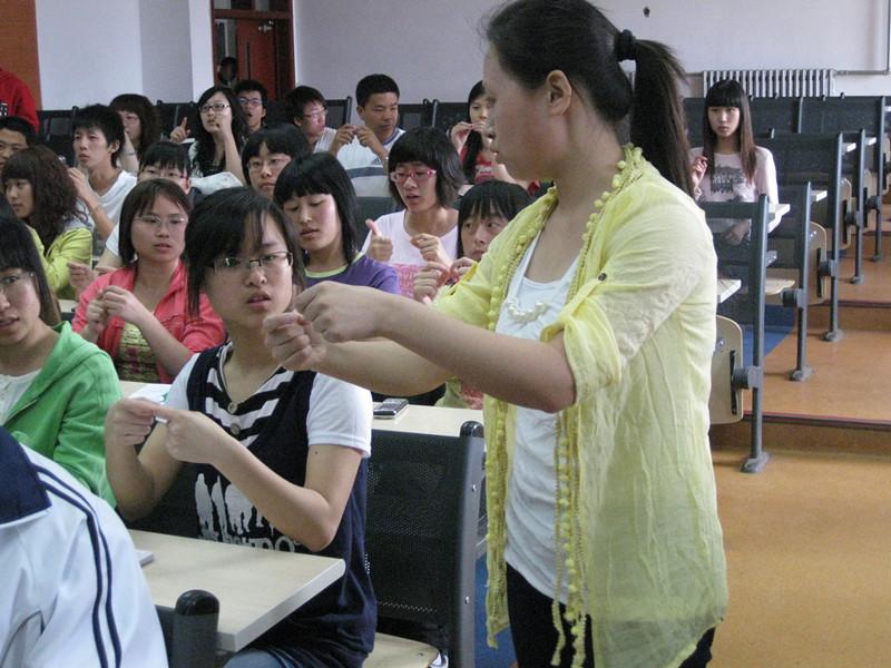 2009年夏手语课堂