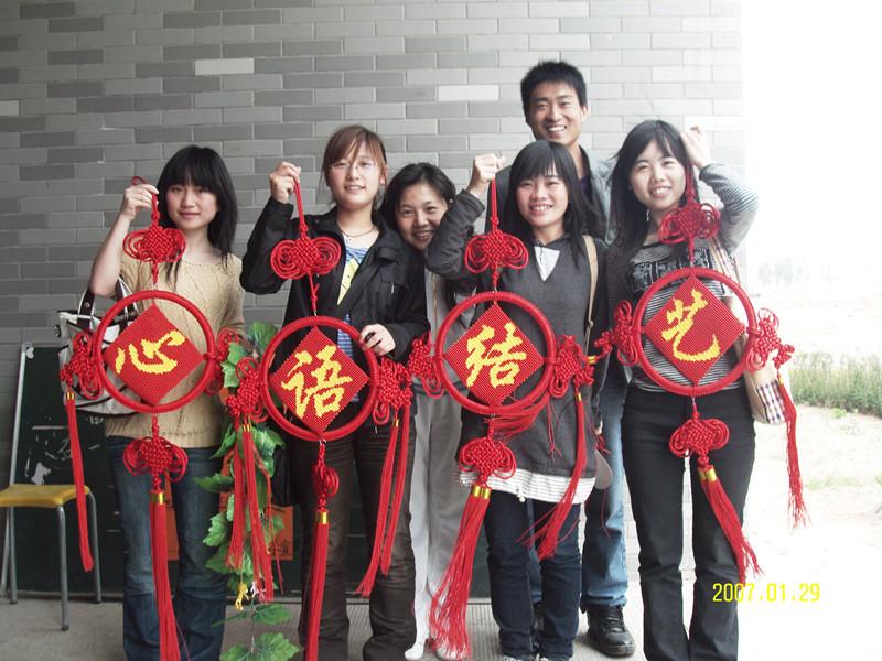 2009年6月中国结义卖