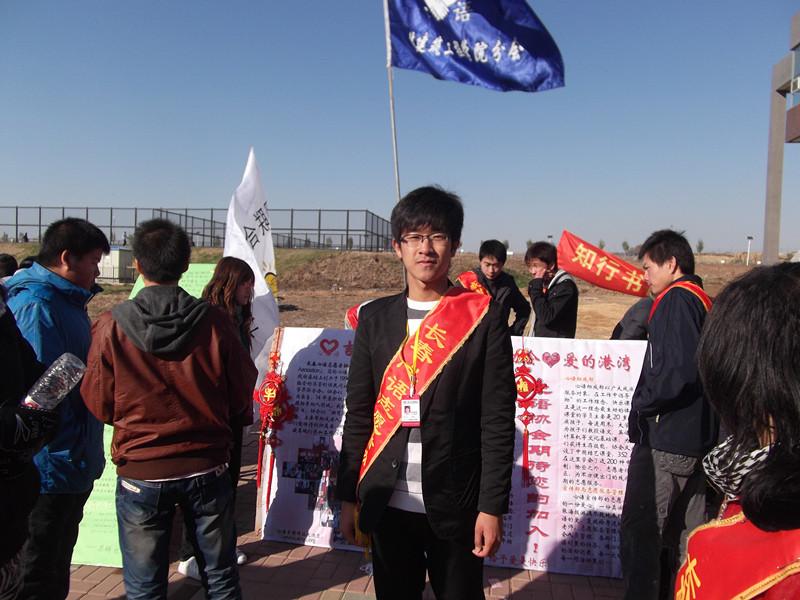 【志愿者秀】2009级志愿者-马越