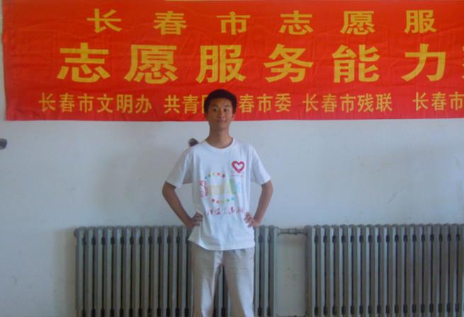 【志愿者秀】2011级志愿者-杨冬冬