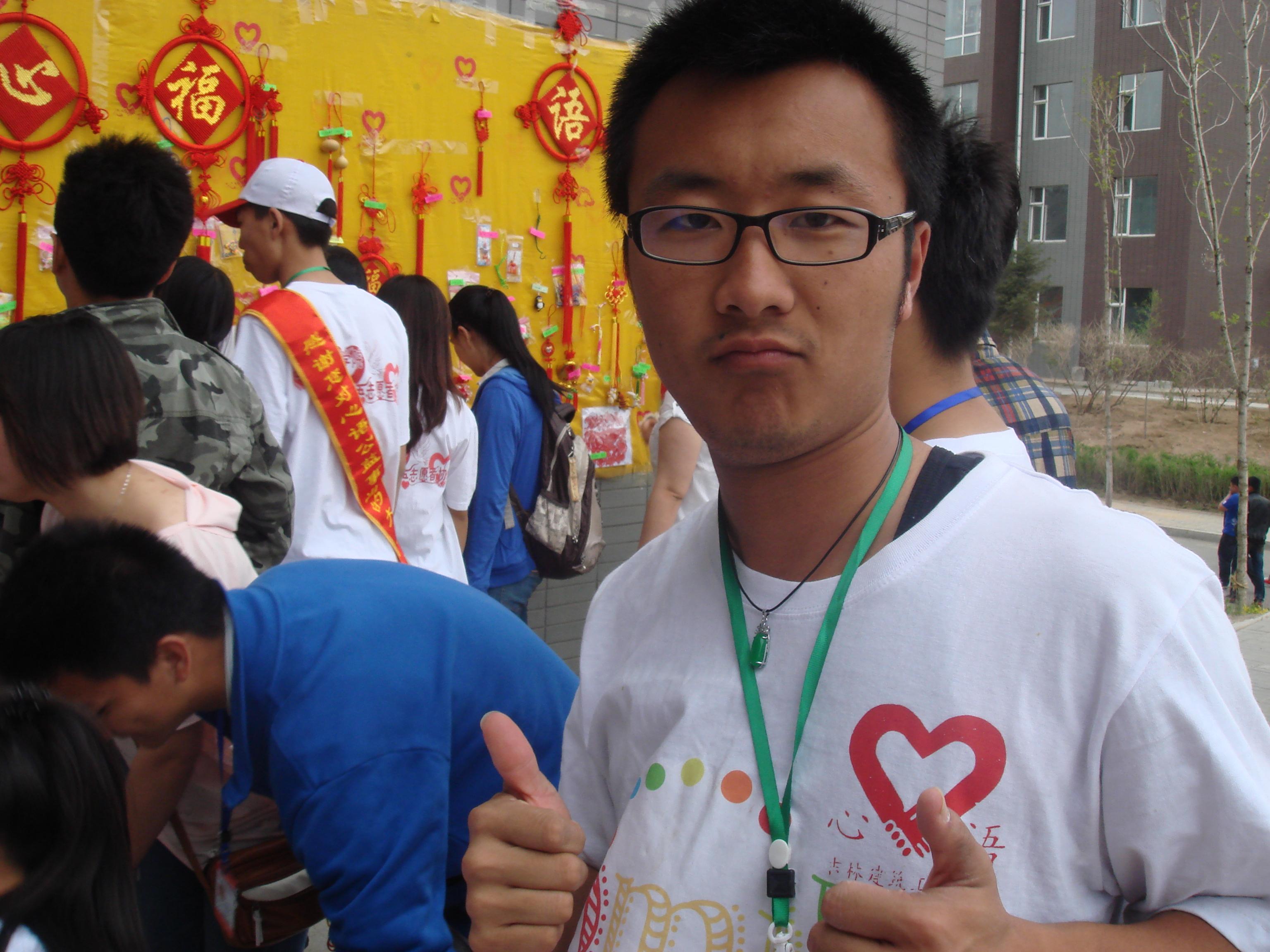 【志愿者秀】2011级志愿者-杨宇