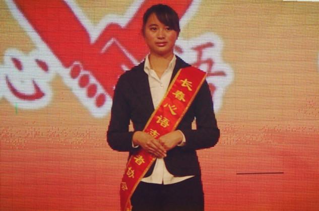 【志愿者秀】2010级志愿者-张丽影
