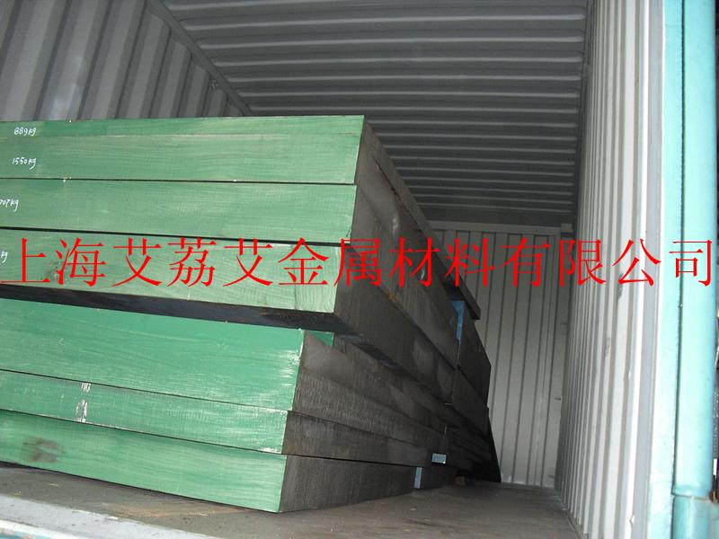 6Cr4Mo3Ni2WV(CG-2)模具钢冷热兼用基体钢化学成分力学性能热处理工艺