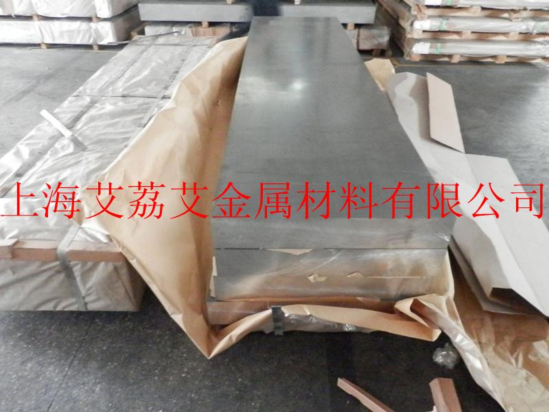 6Cr5Mo3W2VSiTi(LM2)模具钢冷热兼用基体钢化学成分力学性能热处理工艺