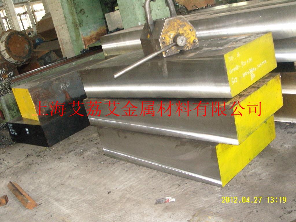 SF-2000 LQ40 ESR预硬模具钢电渣重熔钢化学成分力学性能