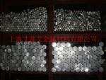 6009、6111、6010、6013、6016、6017、6082铝合金板铝棒铝管
