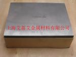 ASSAB ELMAX铬钼钒Co-Mo-V合金钢瑞典一胜百(ASSAB)【北京pk10提现不了登陆】粉末冶金高速钢塑料模具钢化学成分