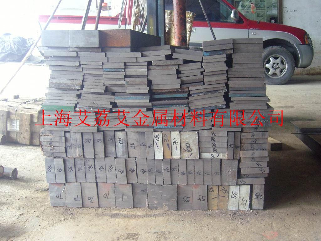15-15SL美国进口无磁模具钢HPM75日本日立无磁塑胶模具钢化学成分