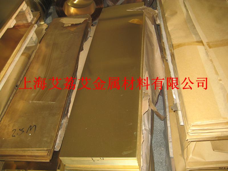 HBi60-0.6无铅环保易切削低铋黄铜合金卫浴用铜合金
