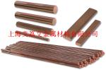 QBe2铍青铜高铍铜GB/T 5231-2001铍铜棒铍铜板铍铜带化学成分技术性能