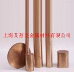 C17200铍青铜 高铍铜 铍铜棒 铍铜板 铍铜带化学成分技术性能