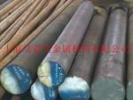 5Cr4Mo3SiMnVAl(012Al)【北京pk10提现不了官网】模具钢冷热兼用基体钢化学成分力学性能热处理工艺