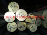 ZCuSn10Pb5铸造锡青铜10-5锡青铜合金化学成分力学性能