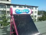 锦州铁合金小区新装太阳能