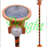 太阳能星星灯 太阳能山体亮化灯 DL-HBL-87-4