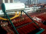 锦州皇明太阳能热水器维修----锦州市太阳能热水器专业维修网