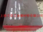 P20预硬化塑料模具钢3Cr2Mo\1.233\DIN 1.2311\ASSAB 618\P20H\P20Ni塑胶模具钢P20 plastic mold steel