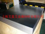 SPC780-DU【北京pk10提现不了登陆】冷轧热镀锌双相钢板高强度汽车结构钢板