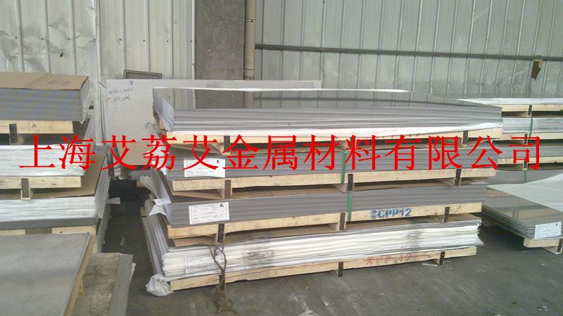 Z2NCDU25-20\Z2NCDU25-25-05Az\Z2NCDU31-27\Z2CND25-22Az\Z2CDT29-04法国进口标准耐热耐高温不锈钢