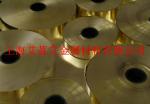 GH65F散热器冷却管专用耐腐蚀黄铜带CuZn35P铜锌合金箔化学成分力学性能物理性能