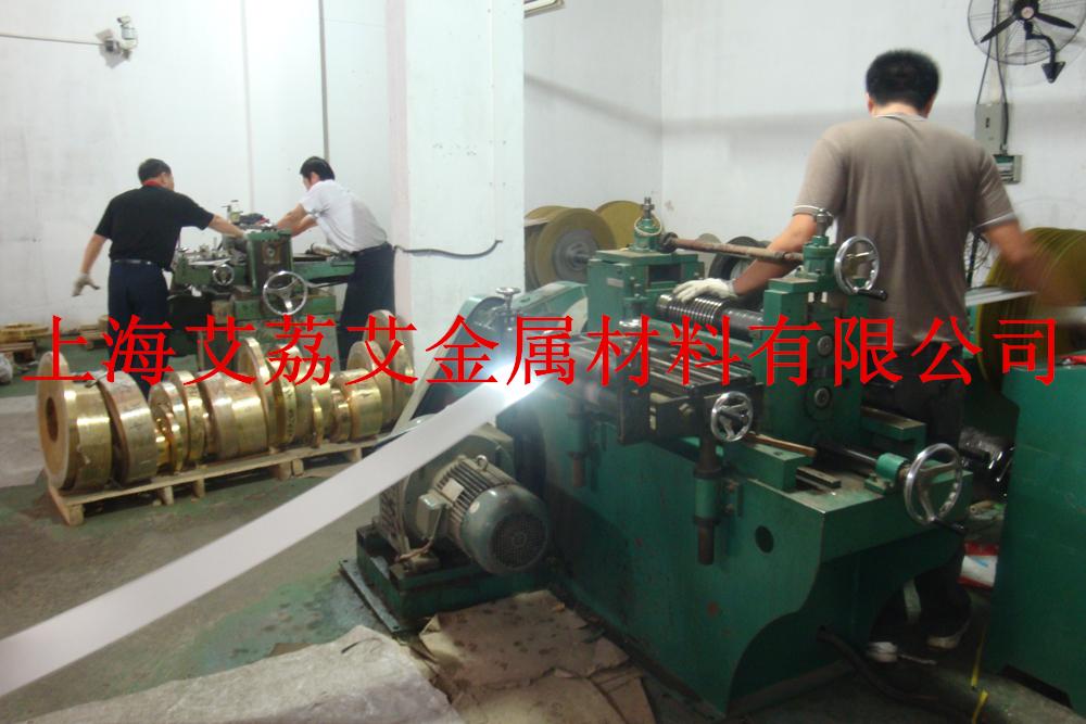 GH70A散热器冷却管专用黄铜带箔\铜锌合金化学成分力学性能物理性能