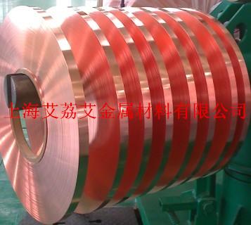 GT01A散热器散热片专用高精铜带箔C14420纯铜合金化学成分力学性能物理性能