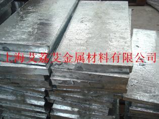 高纯锌带阳极 锌合金牺牲阳极 高纯度锌棒 锌合金棒 锌板 锌箔