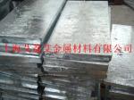 锌板、锌合金板、锌合金牺牲阳极板、挤压锌板、浇铸锌板、锌铝合金板、锌铜合金板、锌锡合金板、锌铁合金板、锌铝镉合金板