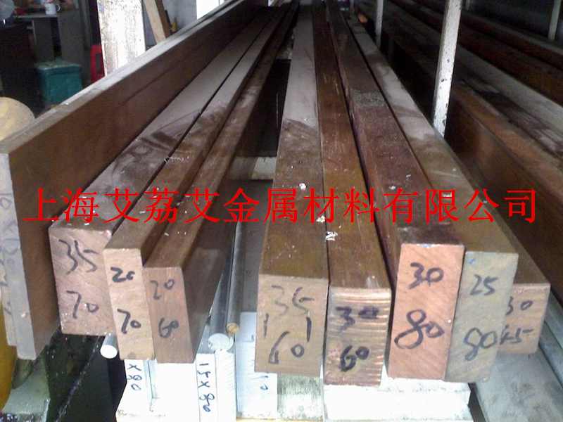 C61900进口/国产铝青铜合金QAL9-4铝青铜棒QAL7高强度耐磨铝青铜QAL10-4-4化学成分力学性能