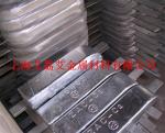 锌合金牺牲阳极 铸造锌合金 防腐锌合金 船用锌合金