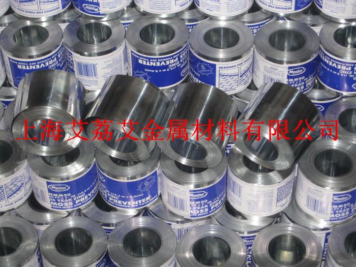 纯锌带 纯锌箔 纯锌片 汽车保险片 玻璃装饰嵌条锌带 电缆电池锌箔