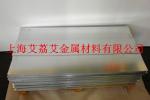 印刷照相用微晶锌板 纽扣鞋扣锌合金带 徽章标牌锌合金带 钥匙坯锌合金带