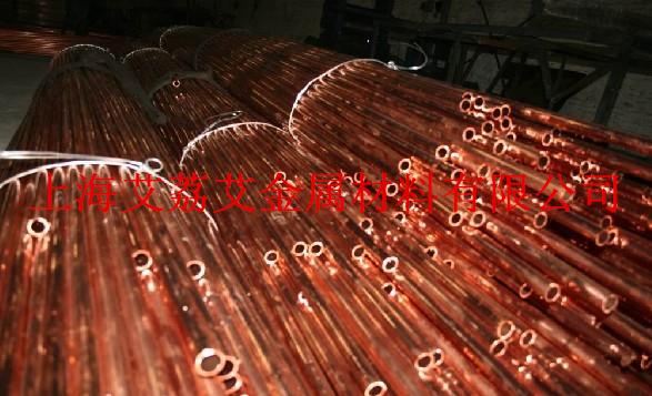 磷脱氧铜硬态TP2Y、磷脱氧铜半硬状态TP2Y2、TP2M磷脱氧铜软态铜板铜棒铜卷铜带铜管铜丝铜排