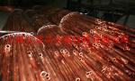 TP1、C12000【北京pk10提现不了登陆】磷脱氧铜管棒板带线化学成分力学性能