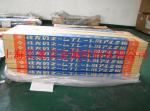 日本住友SUMITOMO(LB/SB/LF/HB/MF/BL/BF)镜面铝板高反射反光铝卷
