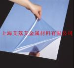 日本住友镜面铝、住友LB镜面铝板反射铝板、住友SB镜面铝板铝卷、住友LF镜面反光铝板