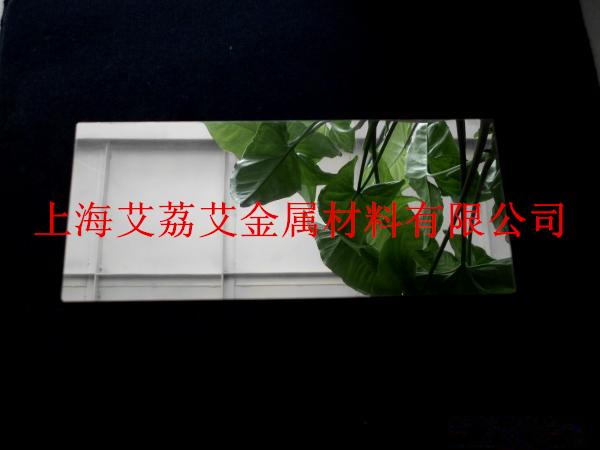 日本住友未氧化高镜面铝板铝卷反光反射铝板