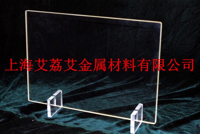 医用防辐射安全铅玻璃 CT防护X射线屏蔽铅玻璃板