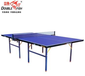 双鱼特价乒乓球桌501