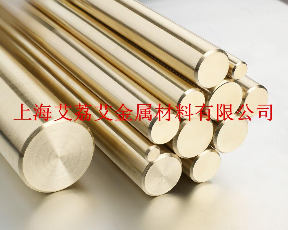 CZ126加砷黄铜CW707R(化学成分)CuZn30As易切削环保黄铜C44500棒板带线排管六角棒