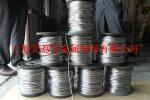 【北京pk10掌上专家平台】铅丝超软铅丝纯铅丝保险丝铅丝电解铅丝铅线铅条铅棒