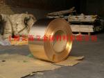 C5210R-EH、C5210R-SH进口高精磷青铜带高硬度磷铜棒板管化学成分质保书材质证明