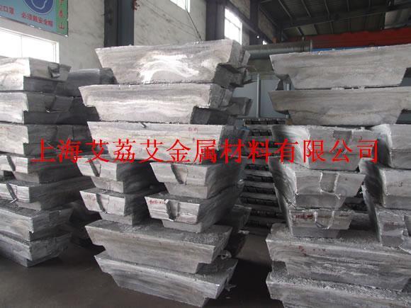 国标高纯铅锭、1#电解铅锭、2#再生铅锭、还原铅锭