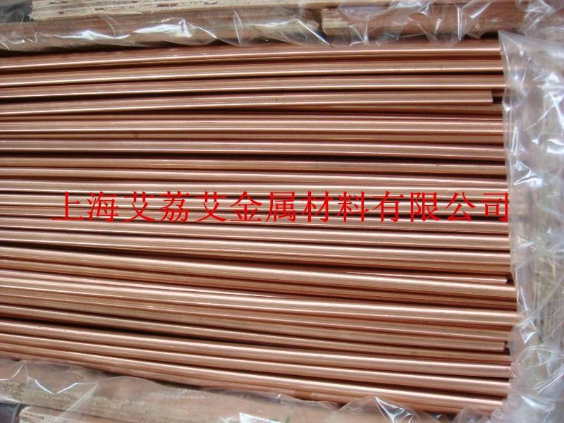 NBC铜合金MCZ日本东芝TOSHIBA进口电阻焊接用电极点焊材料