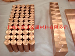 日本碍子进口NGK铍铜合金AISI C17200(化学成分力学性能)铍青铜带铍青铜棒铍青铜板