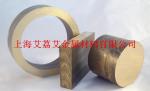 ASTM C95400【北京pk10提现不了官网】进口高耐磨铝青铜合金化学成分力学性能