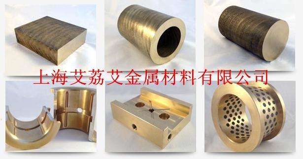 ASTM C95400进口高耐磨铝青铜合金化学成分力学性能