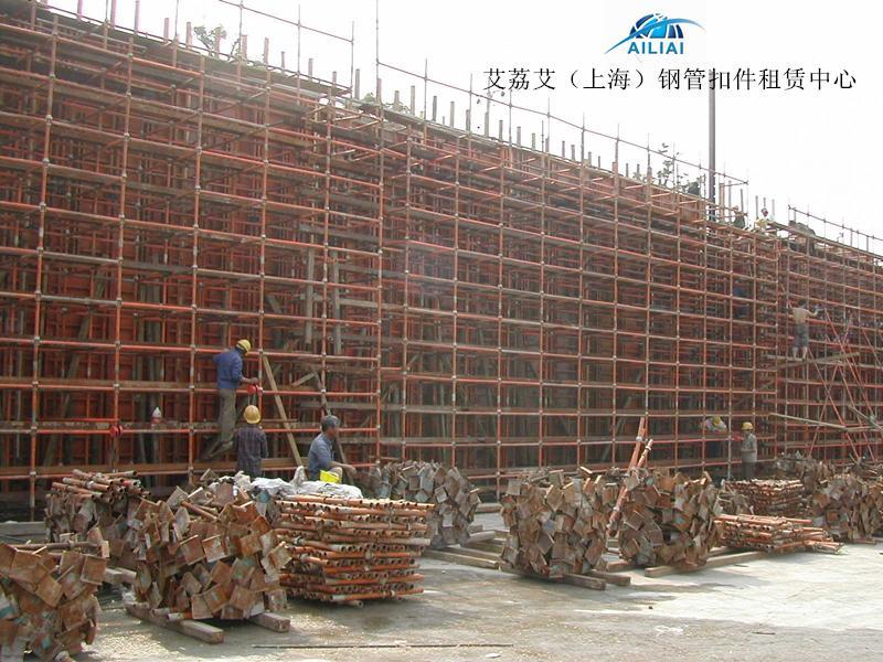 艾荔艾(上海)钢管扣件租赁中心