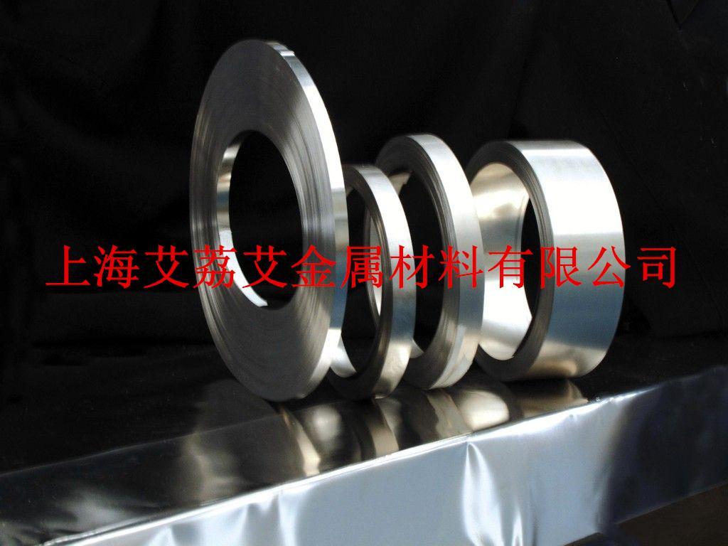 UNS C76000镍锌白铜Copper Alloy白铜棒白铜丝线白铜带化学成分力学性能