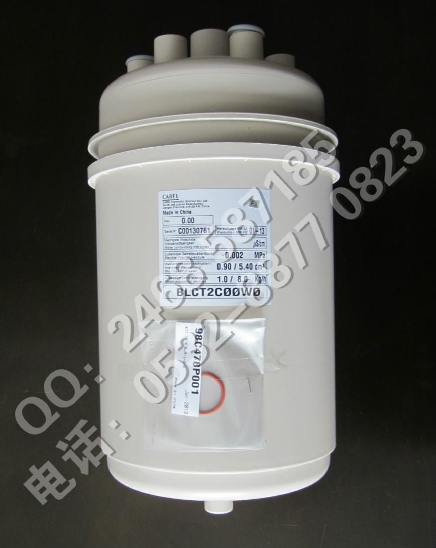 卡乐加湿罐加湿桶BLCT2COOWO-8.0kg可拆